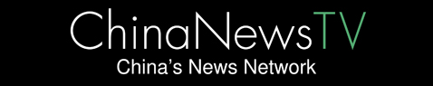 tvnetnews1 | China News TV