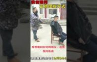 A-New-way-of-cutting-hair-in-China-during-the-Corona-virus-outbreak